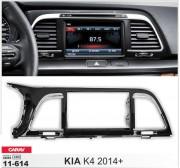 Переходная рамка Carav 11-614 для Kia K4 2014+, 2 DIN