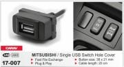 USB разъем (интерфейс) Carav 17-007 в штатную заглушку для автомобилей Mitsubishi
