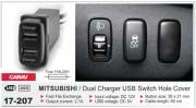 USB разъем (интерфейс) Carav 17-207 в штатную заглушку для автомобилей Mitsubishi