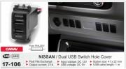 USB разъем (интерфейс) Carav 17-106 в штатную заглушку для автомобилей Nissan