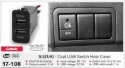 USB разъем (интерфейс) Carav 17-108 в штатную заглушку для автомобилей Suzuki
