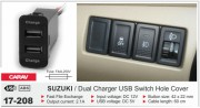 USB разъем (интерфейс) Carav 17-208 в штатную заглушку для автомобилей Suzuki