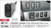 USB разъем (интерфейс) Carav 17-103 в штатную заглушку для автомобилей Toyota / Lexus