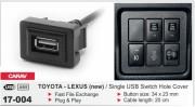 USB разъем (интерфейс) Carav 17-004 в штатную заглушку для автомобилей Toyota / Lexus New