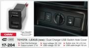 USB разъем (интерфейс) Carav 17-204 в штатную заглушку для автомобилей Toyota / Lexus New