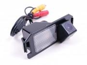 Камера заднего вида Universum KI-985 для Kia Soul