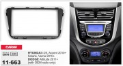 Переходная рамка Carav 11-663 для Hyundai Solaris, Accent, i25, Verna 2010+ / Dodge Attitude 2011+, 2 DIN