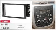 Переходная рамка Carav 11-230 для Buick GL8 2005-2010, 2 DIN