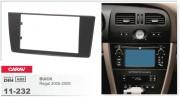 Переходная рамка Carav 11-232 для Buick Regal 2005-2008, 2 DIN