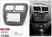Переходная рамка Carav 11-502 для FAW Vita V5 2013+, 2 DIN