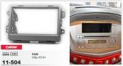 Переходная рамка Carav 11-504 для FAW Oley 2012+, 2 DIN