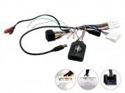 Can-Bus адаптер для подключения кнопок на руле Connects2 CTSNS009.2 (Nissan Qashqai, X-Trail, Pulsar 2014+)