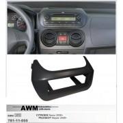 Переходная рамка AWM 781-11-055 для Peugeot Biper 2008+, Citroen Nemo 2008+, 1DIN