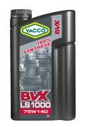 Синтетическое трансмиссионное масло Yacco BVX LS 1000 75W-140 GL-5/GL-4