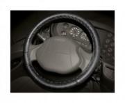 Кожаный чехол на руль Kegel Van Delivery
