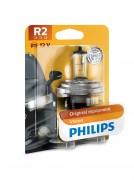 Галогенная лампа Philips Standard 12475B1 (R2)