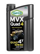 Моторное масло для квадроциклов Yacco MVX Quad 4 10W-40