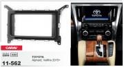 Переходная рамка Carav 11-562 для Toyota Alphard, Vellfire 2015+, 2 DIN