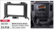 Переходная рамка Carav 11-714 для Mercedes-Benz Sprinter (W906) 2006+, Volkswagen Crafter 2006+, 2 DIN