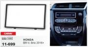 Переходная рамка Carav 11-699 для Honda BR-V 2016+, 2 DIN