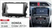 Переходная рамка Carav 11-445 для Honda Crider 2013+, 2 DIN