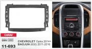 Переходная рамка Carav 11-693 для Chevrolet Optra 2014+ / Baojun 630 2011-2016, 2 DIN