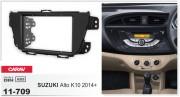 Переходная рамка Carav 11-709 для Suzuki Alto K10 2014+, 2 DIN