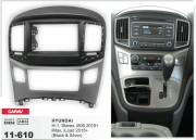 Переходная рамка Carav 11-610 для для Hyundai H-1, Starex, i800, iLoad, iMax 2015+, 2 DIN
