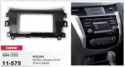 Переходная рамка Carav 11-575 для Nissan NP300, Navara 2014-2016 / Renault Alaskan 2016+, 2 DIN