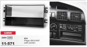 Переходная рамка Carav 11-571 для Kia Pregio 2003-2007, 1 DIN