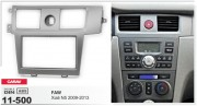 Переходная рамка Carav 11-500 для FAW Xiali N5 2009-2013, 2 DIN