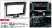 Переходная рамка Carav 11-706 для Mazda Scrum Wagon / Nissan NV100 Clipper Rio / Suzuki Every Wagon, 2 DIN