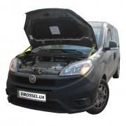 Амортизаторы капота (газовые упоры капота) Euro-Upor EU-FI-DOB-02R-2 для Fiat Doblo (2015+) 2шт