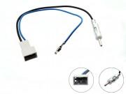 Антенный переходник Connects2 CT27AA88 для Mazda, Honda, Suzuki (с проводом на питание антенны)