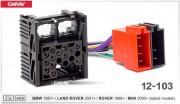 Переходник / адаптер ISO Carav 12-103 для подключения магнитолы в BMW 1987+ / Land Rover 2001+ / Rover 1999+ / Mini 2000+