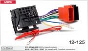 Переходник / адаптер ISO Carav 12-125 для подключения магнитолы в Volkswagen 2002+ / Audi, Skoda, Seat 2004+ с разъемом Quadlock