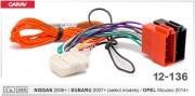 Переходник / адаптер ISO Carav 12-136 для подключеия магнитолы в Nissan 2006+ / Opel Movano 2014+ / Subaru 2007+