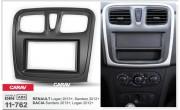 Переходная рамка Carav 11-762 для Renault Logan 2013+, Sandero 2012+, Dacia Sandero 2013+, Logan 2012+, 2DIN