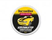 Универсальный аппликатор для кузова и салона авто Doctor Wax DW8655 (2шт)