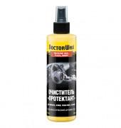 Универсальный очиститель `Протектант` Doctor Wax DW5226 / DW5248 / DW5244 (236мл)