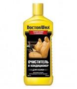 Очиститель-кондиционер для кожи Doctor Wax DW5210 / DW5212
