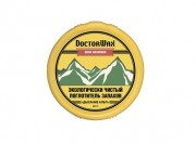 Нейтрализатор запахов `Дыханье Альп` Doctor Wax DW5171 (227мл)