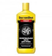 Полировальная паста для хрома Doctor Wax DW8317 (300мл)