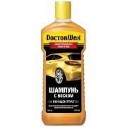 Автошампунь с воском (концентрат) Doctor Wax DW8126 / DW8133
