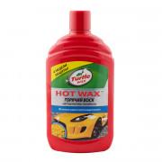 Автошампунь (горячий воск) Turtle Wax Essential Hot Wax 53018 (500мл)