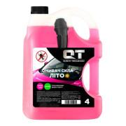 Летняя жидкость для стеклоомывателя с эффектом 'антимошка' QT-Oil (аромат Бабл Гам)