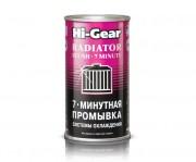 7-минутная промывка системы охлаждения Hi-Gear HG9014 / HG9017