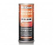 Металлокерамический герметик для остановки течи системы охлаждения грузовиков Hi-Gear HG9043 (444мл)