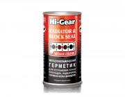 Металлокерамический герметик для остановки течи системы охлаждения Hi-Gear HG9041 (325мл)