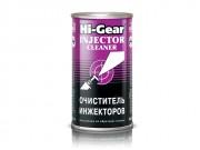 Быстродействующий очиститель инжекторов Hi-Gear HG3215 / HG3216